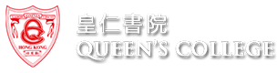 queens-college-logo-white-v2